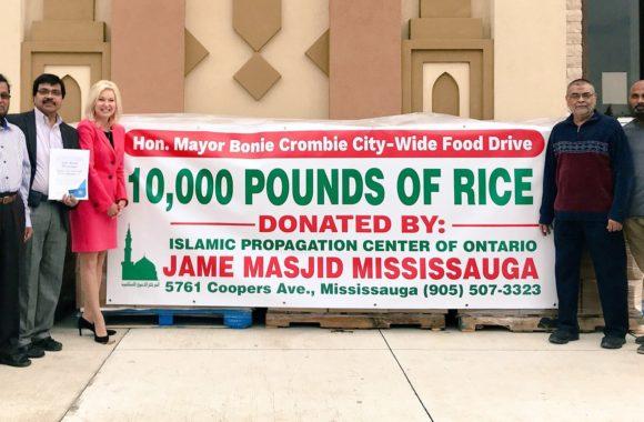 Jame Masjid Donation